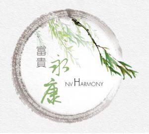 NV Harmony