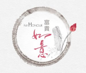 NV Honour