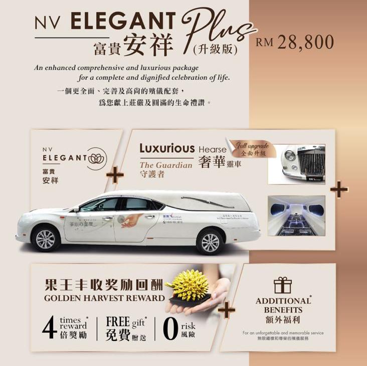 NV-ElegantPlus
