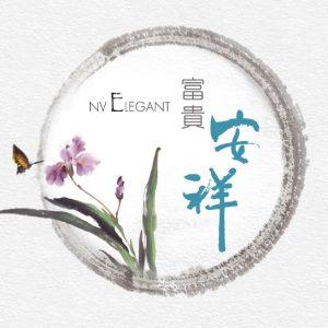 NV Elegant - Logo1b