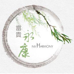 NV Harmony - Logo1a